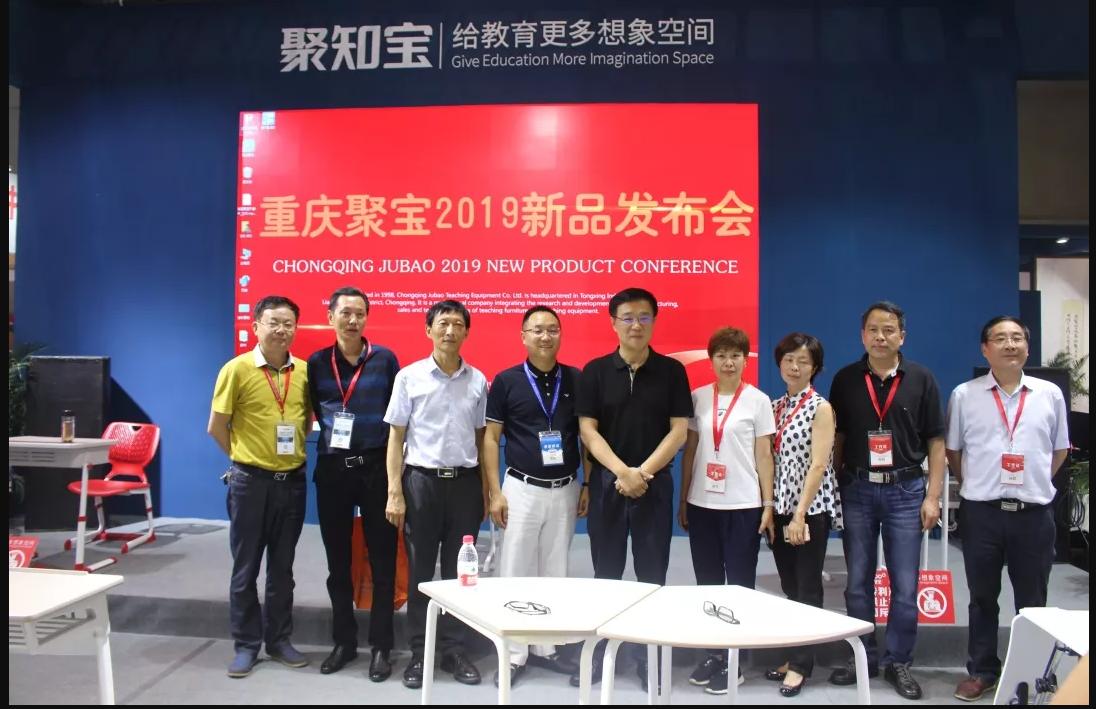 龙8国际首页新品丨持续引燃第76届中国教育装备展示会