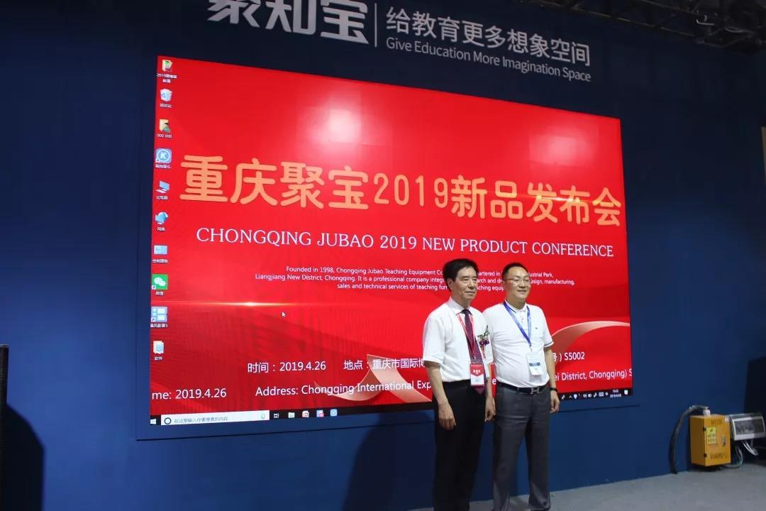 重庆龙8国际首页亮相第76届中国教育装备展