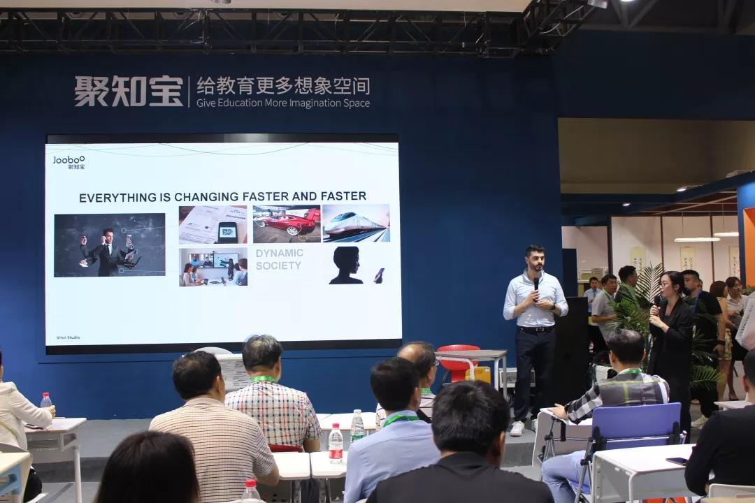 重庆平博信誉亮相第76届中国教育装备展
