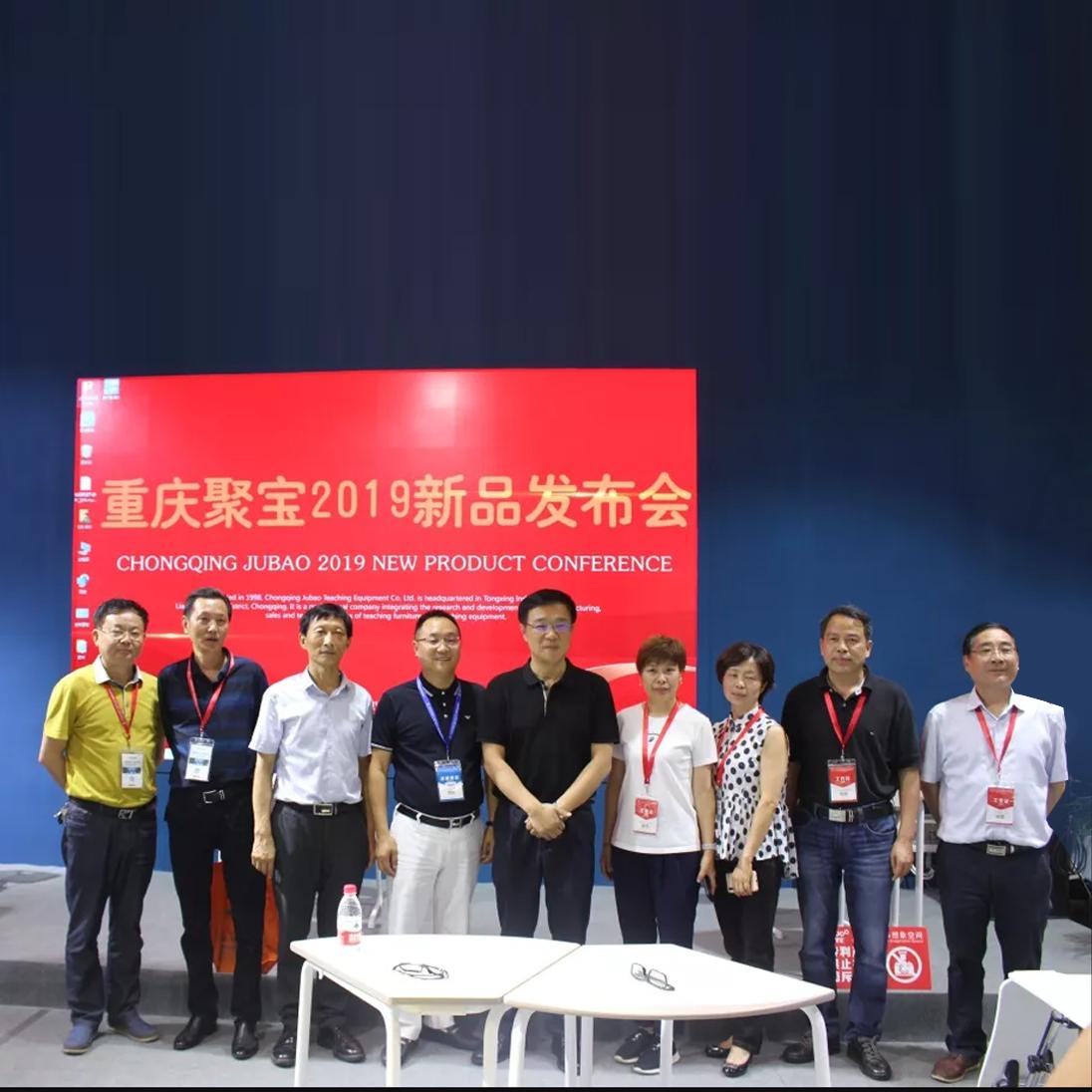聚宝新品  持续引燃第76届中国教育装备展示会