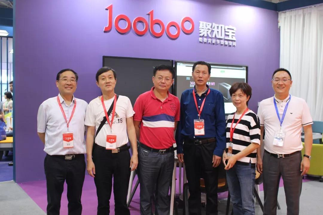 重庆平博信誉亮相第76届中国教育装备展2